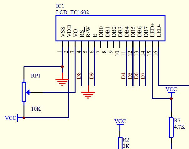 afficheur lcd arduino